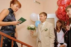 ...выкуп невесты, девичник и... Свидетельнице, скорее всего, придется...