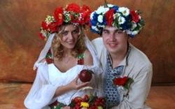 украинские молодожены